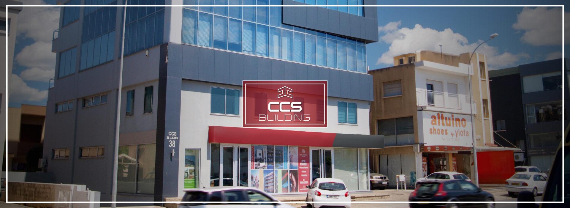 CCS BUILDING